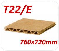 Трехслойный гофрокартон в пачке 760х720 мм Т22/Е