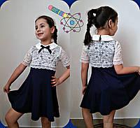 Школьный сарафан c гипюром для девочки на  рост 116;122;128;134:140