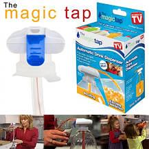 Диспенсер Magic Tap для разлива напитков.., фото 3