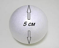 Шар пенопласт 5 см