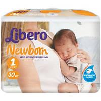 Подгузники Libero Newborn 1 (2-5 кг) 30 шт.