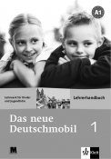 Das neue Deutschmobil1.Klett.Книга для учителя - с ответами,текстами,тестами и играми.