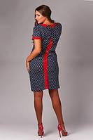 Платье трикотажное в горох 11322, фото 1