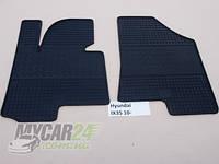 Резиновые ковры в салон перед. Hyundai IX35 10- (LUX) кт-2 шт.