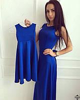 Детское платье Изабель синее