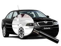 Подбор автомобиля