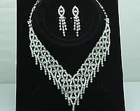 Утончённый комплект свадебной бижутерии. Свадебные украшения по низким ценам в Украине. 108