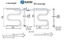 Полотенцесушитель водяной Змеевик (30)  500 х 400 с полочкой (NAVIN), фото 3