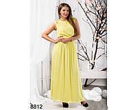 Женские платья макси большие размеры