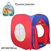 Детская игровая палатка Шатер Play Smart (3516)