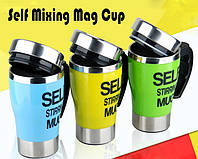 Термокружка мешалка Self Mixing Mag Cup Stirring