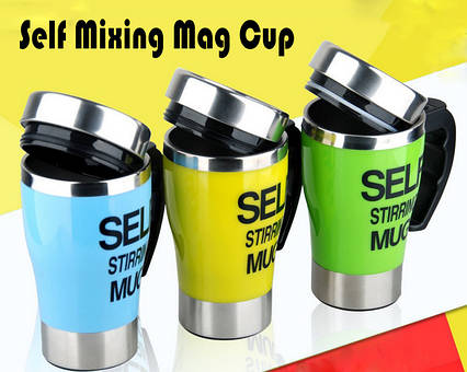 Термокружка мешалка Self Mixing Mag Cup Stirring, фото 2