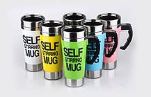 Термокружка мешалка Self Mixing Mag Cup Stirring, фото 3