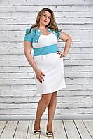 Женское красивое платье короткий рукав 0308 цвет бело голубой до 74 размера