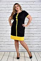 Женское стильное платье батального размера 0307 цвет желтый до 74 размера