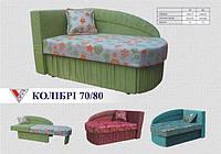 Детский диван Колибри70/80 с подушкой