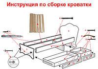 Инструкция по сборке детской кроватки Вивальди 3в1