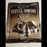Перец черный молотый ТУ, 15 гр.