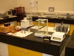 Метрологическая лаборатория