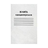 Книга канц. 48 л. А4 клетка/ линия газетка мягкая обл.