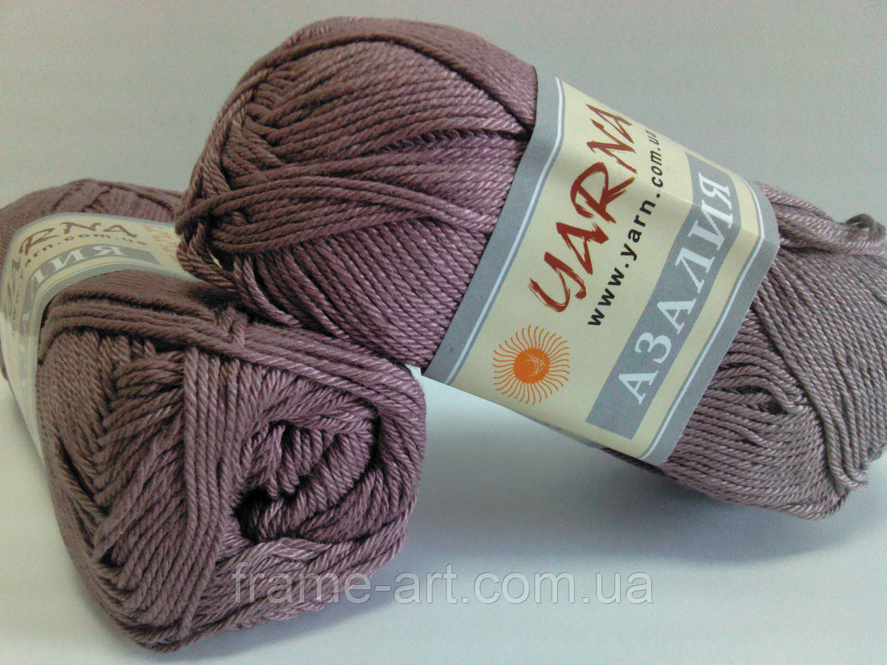 Ярна Азалия 50гр/165м 2109 темно лиловый