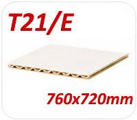 Белый трехслойный гофрокартон в пачке Т21/Е (760х720 мм)