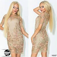 Коктейльное платье с вышивкой 220 (1031)