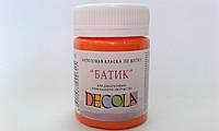 Краска акриловая для шелка 50мл Decola оранжевая