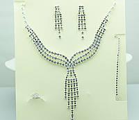 Незабываемый набор свадебных украшений от Бижутерии оптом RRR. 128