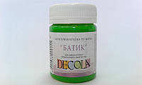 Краска акриловая для шелка 50мл Decola зеленая светлая