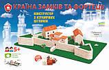 Конструктор з керамічних цеглинок ГРАвік Замок Дубно (07006), фото 2