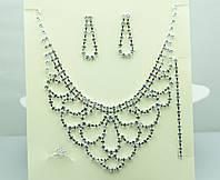 Прекрасный комплект свадебных украшений от Бижутерии оптом RRR. 131