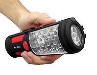 Переносной светодиодный LED фонарь Bell and Howell Torch Lite 33 диода