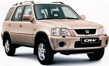 Пороги на Honda CRV (1997-2001)