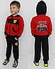 Детский спортивный костюм Ferrari 458 itali152 р.