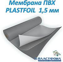 Пластфоил 1,5 мм