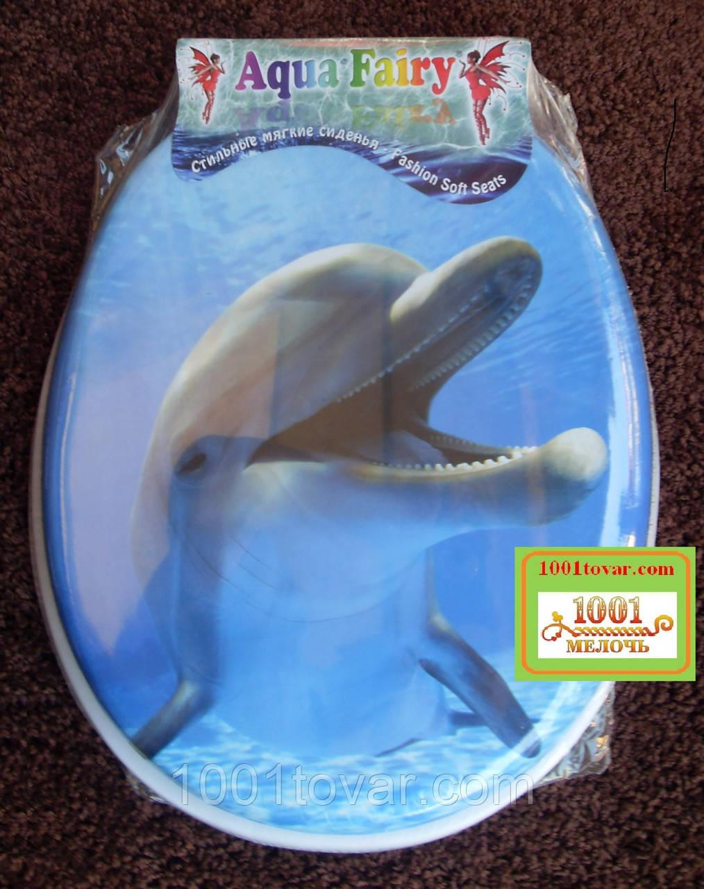 """Сиденье мягкое с крышкой для унитаза Aqua Fairy """"Дельфин"""""""