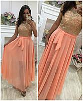 Красивое вечернее платье в пол 220 (008)