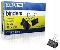 Биндеры ECONOMIX 32мм за 12шт.E41006
