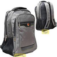 Рюкзак с карманом для ноутбука 50039