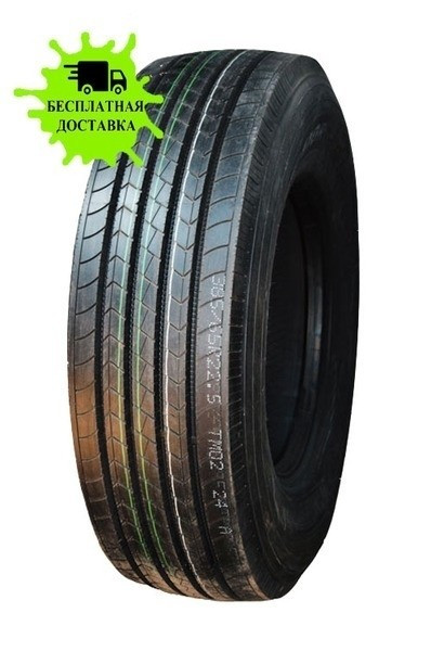Грузовые шины Aplus S201, 385/55R22.5