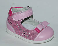 Туфли для девочек ортопедические р.18,19, детская кожаная ортопед обувь на первые шаги
