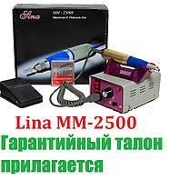 Фрезер для маникюра и педикюра «Lina MM 25000»