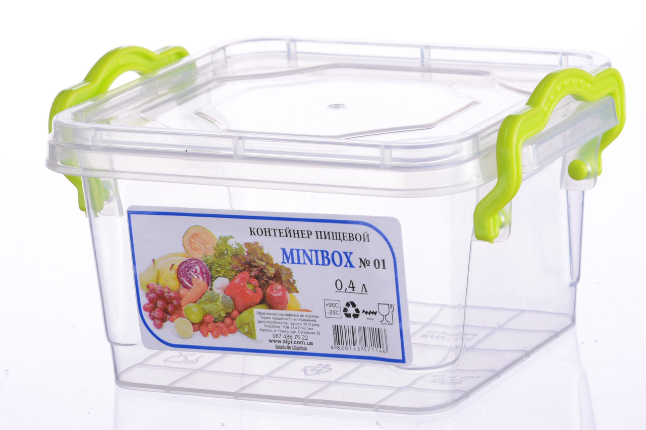 Контейнер Minilux №2 (0.4 л)