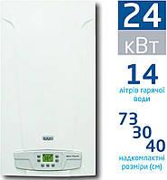 Газовый настенный котел BAXI MAIN FOUR 24 F с закрытой камерой сгорания, 24кВт для отопления и гвс