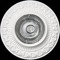 Светильник гипсовый [ Cast Light PL- 12 White ]  (есть цвет Antique Bronze)