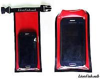 Гермо-Чехол LionFish.sub для телефона 5 дюймов,ПВХ