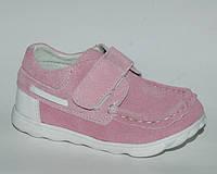 Туфли мокасины для девочек ортопедические розовые р.22,23, детская стильная кожаная ортопед обувь