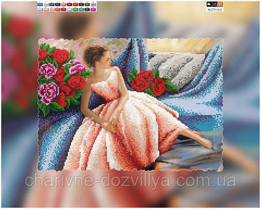 """Схема для вышивки бисером на подрамнике (холст) """"Накануне торжества"""", фото 2"""