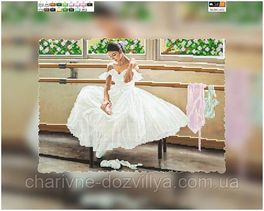 """Схема для вышивки бисером на подрамнике (холст) """"Балерина"""", фото 2"""